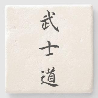 Posavasos De Piedra Práctico de costa del kanji de Bushido