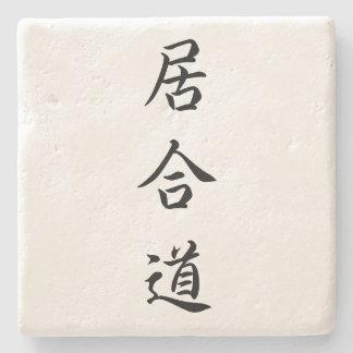 Posavasos De Piedra Práctico de costa del kanji de Iaido