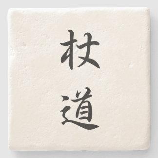 Posavasos De Piedra Práctico de costa del kanji de Jodo