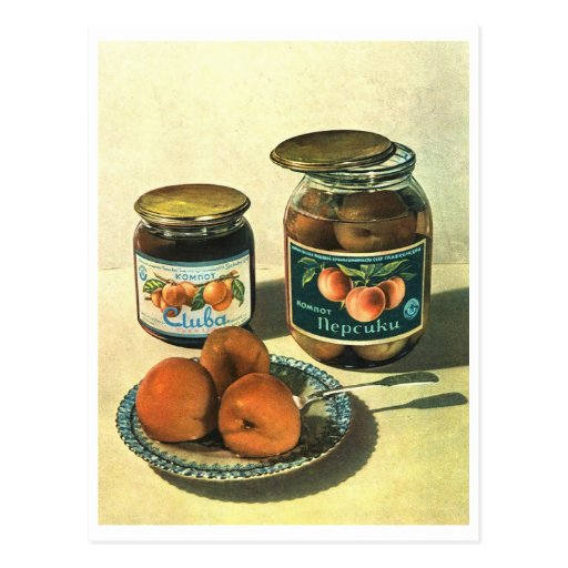 Postacard soviético del poster de Bocal del meloco Postales