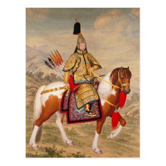 Postal 乾隆帝 del emperador de Qianlong de China en armadura