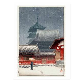 Postal 四天王寺, Shitennō-ji en Osaka, Hasui Kawase, grabar