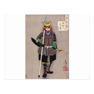 Postal 山中幸盛 de Yukimori del samurai por el 月岡芳年 de