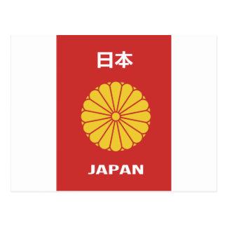 Postal - 日本 - tenedor japonés Japón del pasaporte del
