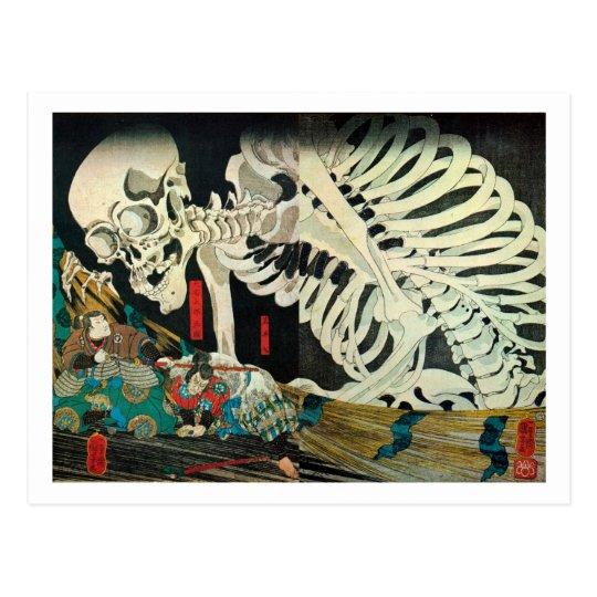 Postal 相馬の古内裏, esqueleto del 国芳 manipulado por la bruja,