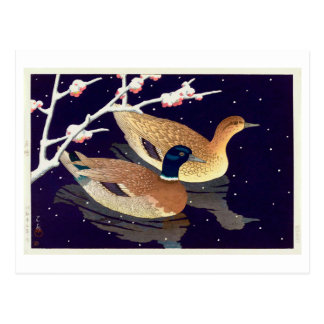 Postal 真鴨, patos del pato silvestre, Hasui Kawase, grabar