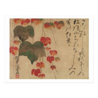 Postal 秋蔦, hiedra del otoño del 乾山, Kenzan, arte de Japón