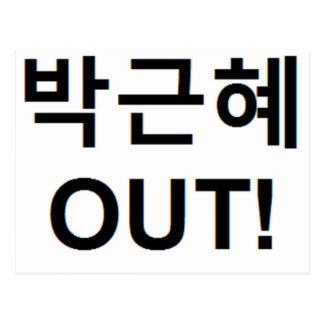 Postal ¡박근혜 HACIA FUERA - Park Geun-hye HACIA FUERA!