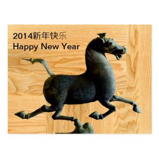 postal 2014 del personalizado del año del caballo