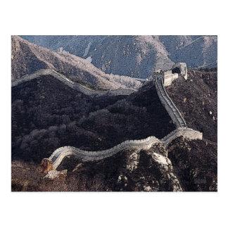 Postal 227 - La Gran Muralla de China