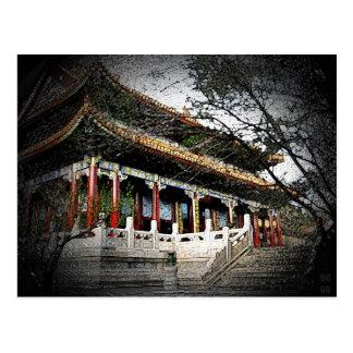 Postal 281 - Palacio de verano. Pekín, China