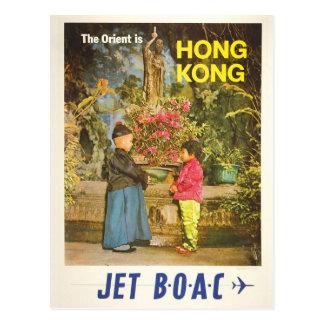 Postal #2 del viaje del vintage de Hong Kong