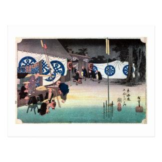 Postal 48. 関宿, 広重 Seki-juku, Hiroshige, Ukiyo-e