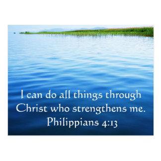 Postal 4:13 de los filipenses que inspira verso de la