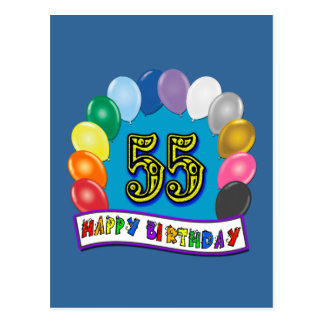 Postal 55.o Diseño de los globos del cumpleaños