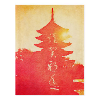 Postal Acuarela bermellona de la pagoda de la puesta del