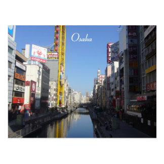 Postal aguas de Osaka