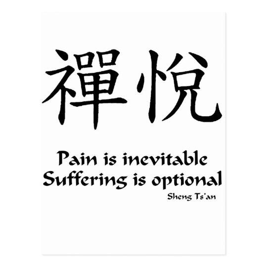 Postal Alegría del zen - el sufrimiento es opcional