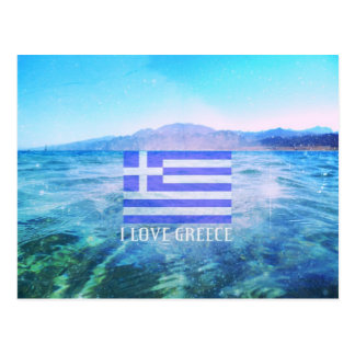 Postal Amo Grecia