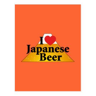 Postal Amo la cerveza japonesa