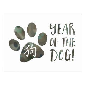 Postal Año de la pata de Bokeh del perro