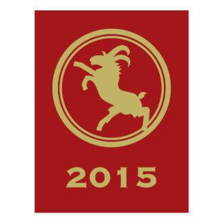 Postal Año del Año Nuevo chino del ~ 2015 de la cabra