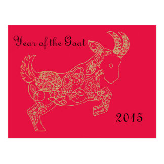 Postal Año Nuevo chino de la cabra afortunada