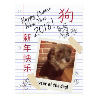 Postal Año Nuevo chino de la foto 2018 del cuaderno del