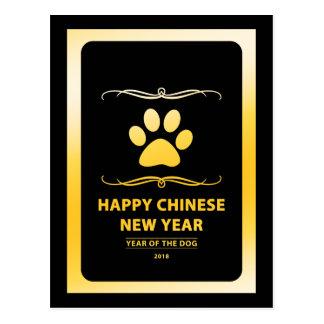Postal Año Nuevo chino feliz de la MOD 2018 del perro