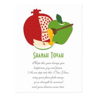 Postal Año Nuevo judío de Shanah Tovah