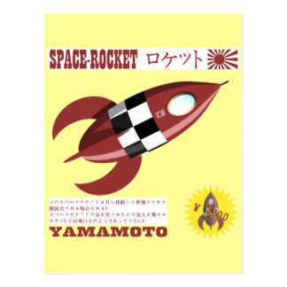 Postal Anuncio japonés de Rocket del juguete