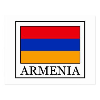 Postal Armenia