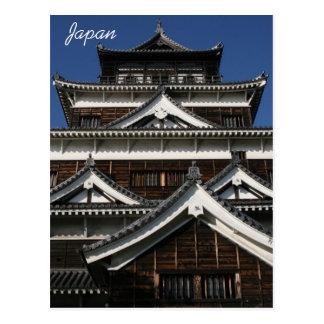 Postal Arquitectura de Japón