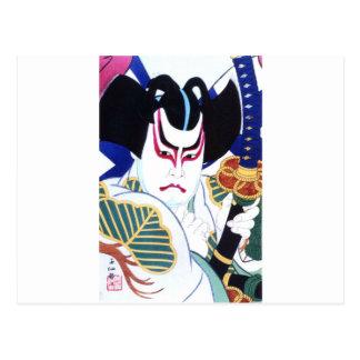 Postal Arte del actor de Kabuki del japonés por el 名取春仙