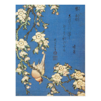 Postal Arte del japonés del vintage