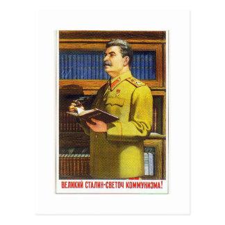 Postal arte del poster de stalin