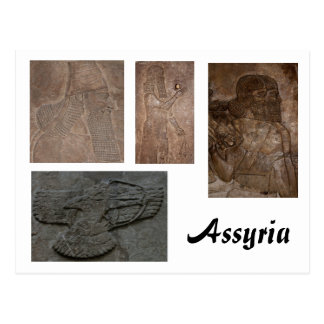 Postal asiria
