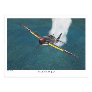 "Postal Aviation Art Postcard ""空技廠 D4Y 彗星"""