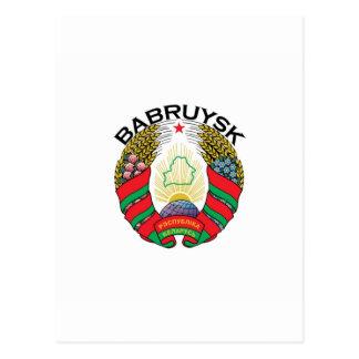 Postal Babruysk, Bielorrusia