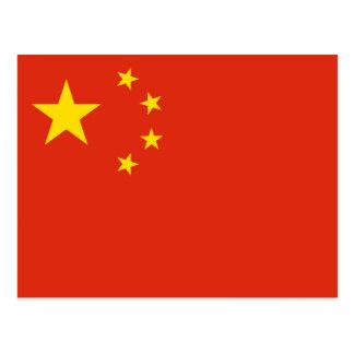 Postal Bandera china