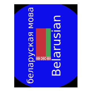Postal Bandera de Bielorrusia y diseño de la lengua