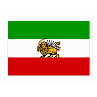 Postal Bandera de Irán (1925-1979)