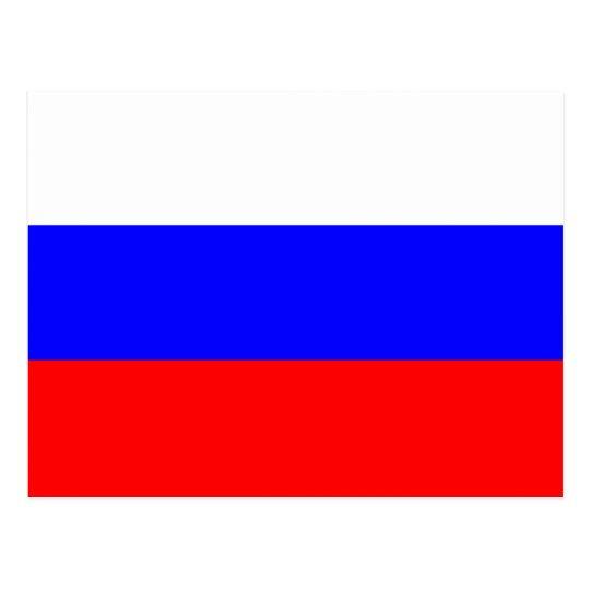 Postal Bandera de la Federación Rusa - ФлагРоссии