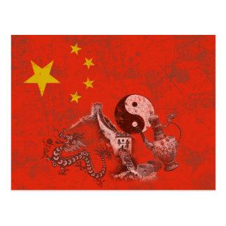 Postal Bandera y símbolos de China ID158