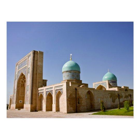 Postal Barak Khan Madrasah