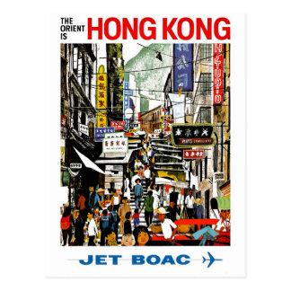 Postal BOAC - Hong Kong