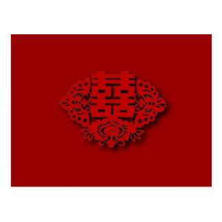 Postal Boda chino de la felicidad doble roja