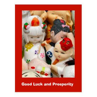 Postal Buena suerte y prosperidad, bebés japoneses 1
