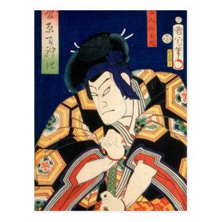 Postal calendario 2018. Actor japonés (#11)