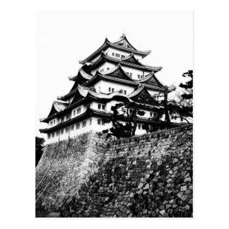 Postal Castillo de Nagoya